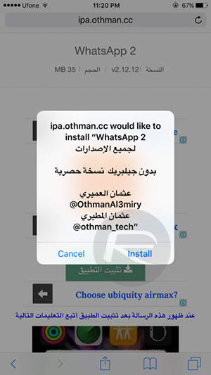 Step 5 : Now, you'll be asked to install the app or to cancel it, tap install if you want to.