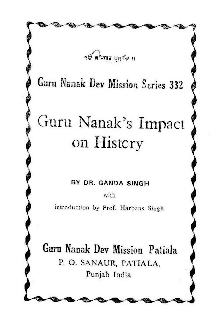 Sikh Digital Library: Celebrating the Life and Works of Dr  Ganda Singh