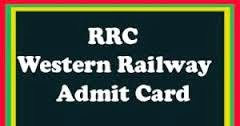 SWR RRC Hubli Admit Card 2017