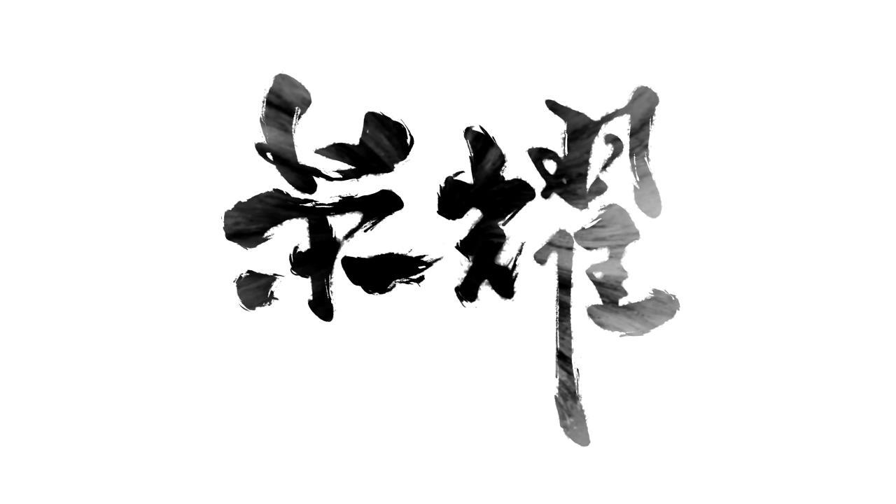 travel & food & life: 小說推薦:全職高手