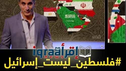 """رواد مواقع التواصل الاجتماعي يفتحون النار على """"باسم يوسف"""" فلسطين ليست إسرائيل"""