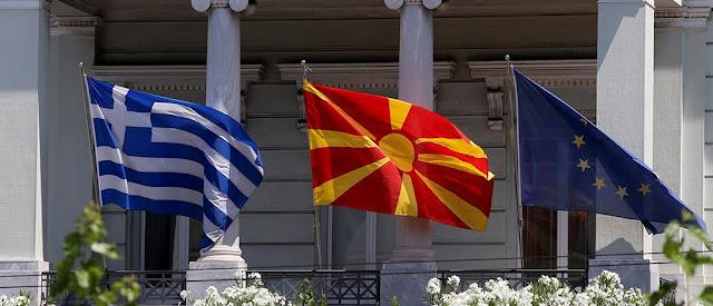 Ούτε η Σκοπιανή αντιπολίτευση θέλει το «Μακεδονία του Ίλιντεν»