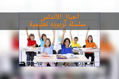 مراجعه شامله للصف الثالث الاعدادي علي الوحده الثالثه تاريخ 2018-2019