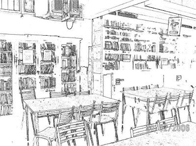 EssenceNatura: Biblioteca