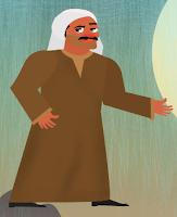لعبة حبيشة - لعبة محمد رمضان الاسطورة من اتصالات مصر 2018