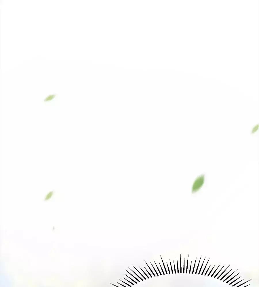 Quyền Phi Chi Đế Y Phong Hoa chap 11 - Trang 3