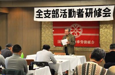 https://doro-chiba.org/nikkan_tag/8406/