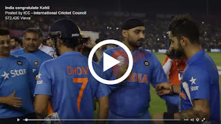 Team India congratulated Virat Kohli