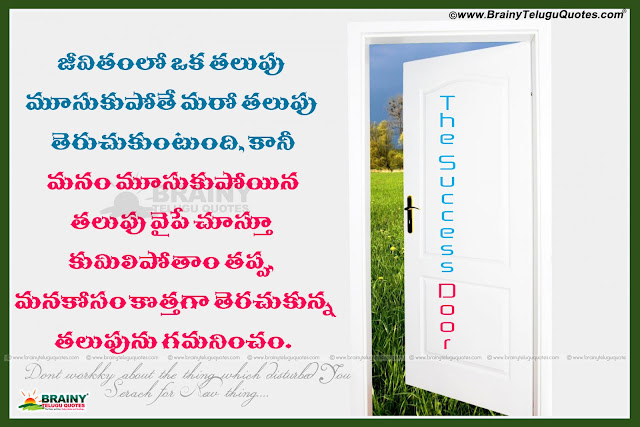 Best Quotes On Attitude In Telugu