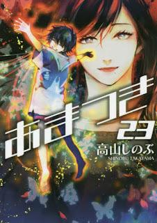 """""""Amatsuki"""" de Shinobu Takayama finalizará con 24 tomos"""