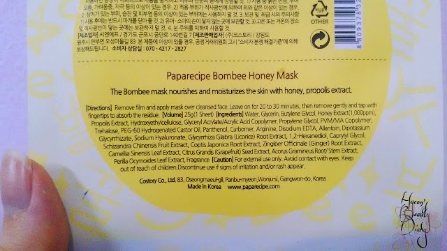 Review; Papa Recipe's Bombee Honey Mask Pack