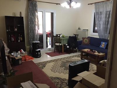 Μεσιτικά γραφεία Μυτιλήνη