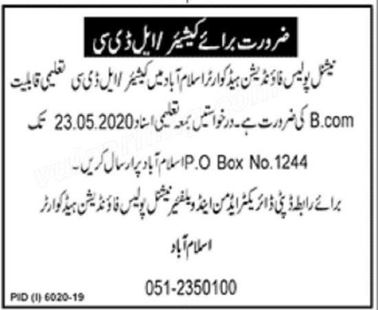 national-police-foundation-jobs