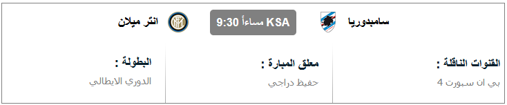 http://www.bushra.today/2018/03/yalla-shoot-4.html