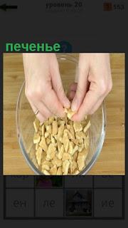 1100 слов крошится печень руками в чашку 20 уровень