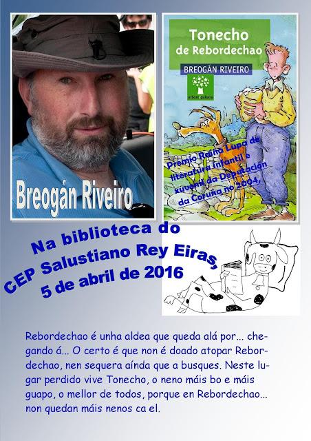BREOGÁN RIVEIRO E TONECHO DE REBORDECHAO
