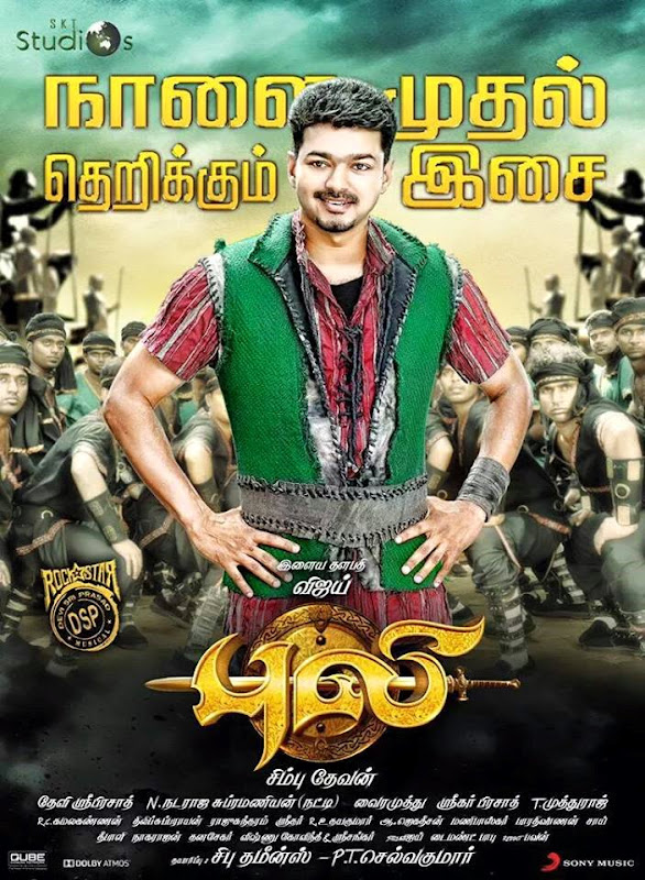 Puli tamil movie mp3 songs free download 2015 ltt 8 thecheapjerseys Gallery