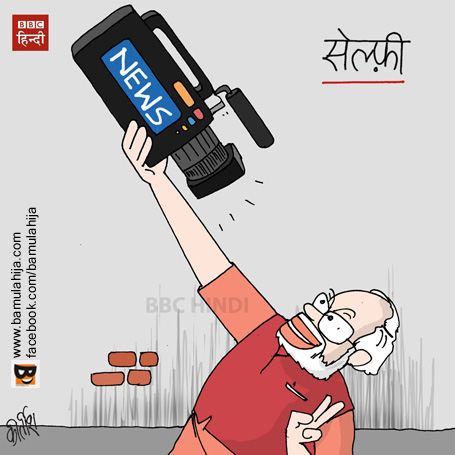 cartoon, hindi cartoon, bbc cartoon, cartoons on politics, indian political cartoon, narendra modi cartoon, bjp cartoon, Media cartoon