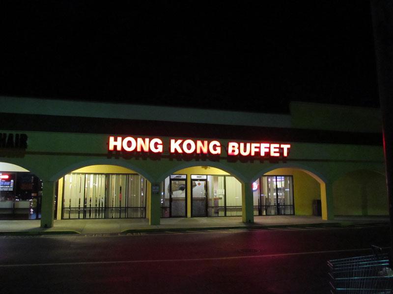 Coupons Hong Kong Buffet Earthbound Trading Company Coupons 2018