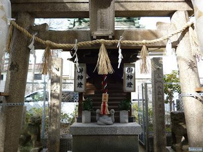 八王子神社八立龍王大明神