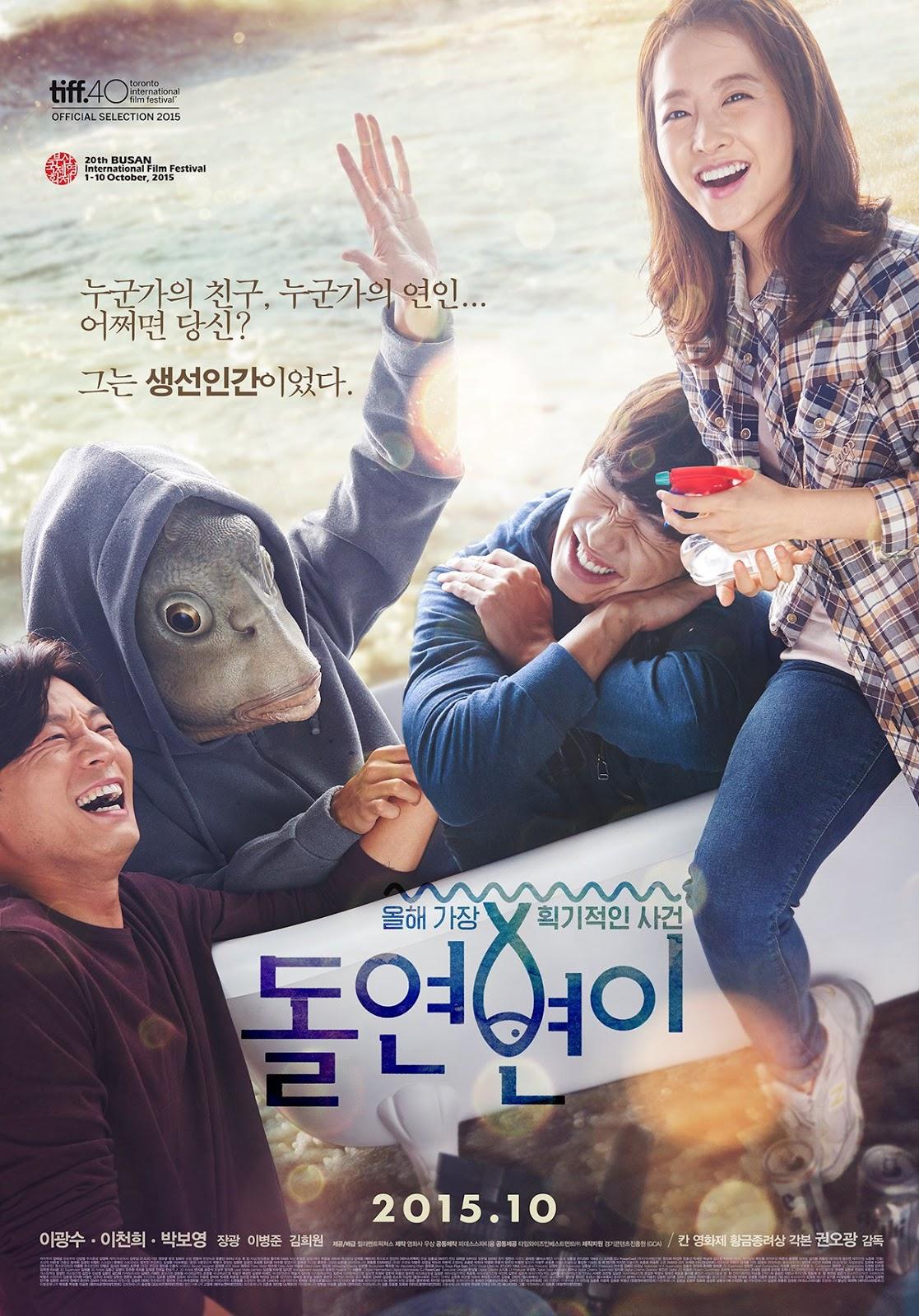 Download Film Korea Terbaru Collective Invention (2015