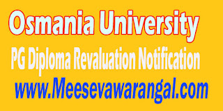 Osmania University PG Diploma in Computer Application 1st / 2nd Sem April 2016 Revaluation Notification