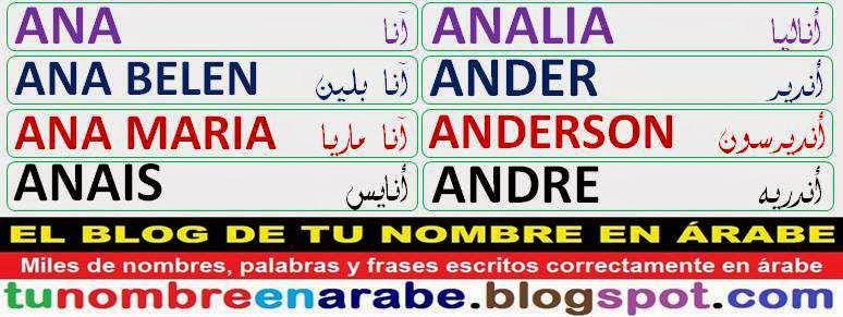 Nombres en Arabe tatuajes: Analia Ander Anderson Andre