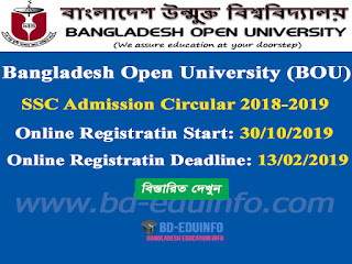 Bangladesh Open University SSC 2019-2020 Session Admission Circular
