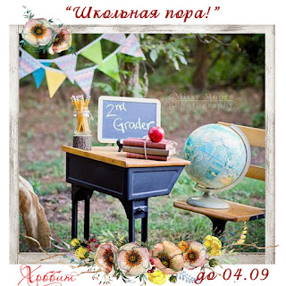 http://hobbitcity.blogspot.ru/2017/08/blog-post_4.html