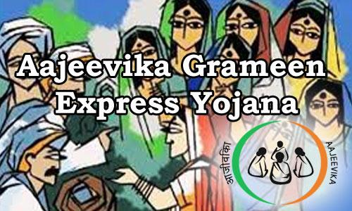 Kerala PSC -  Aajeevika Grameen Express Yojana