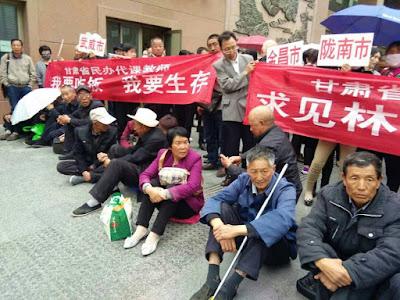 甘肃省部分市县近600位民办代课教师在省政府上访维权(图)