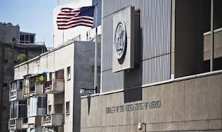 U.S. Embassy Supply Supervisor Job Vacancy 2019