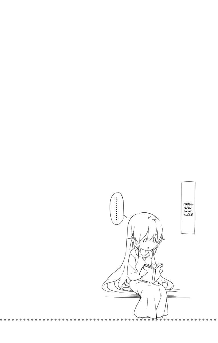 Shokugeki no Soma - Chapter 235