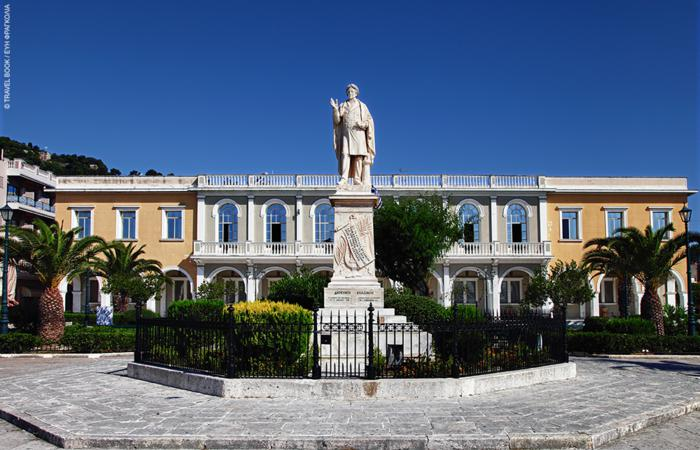 "The Museum of ""Solomos, Kalvos and other eminent people of Zakynthos"" , Solomos Square, Zante Town"