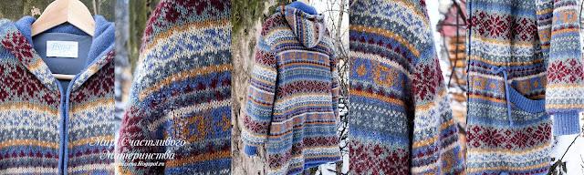 куртка исландская женская отзыв