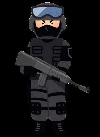 特殊部隊のイラスト