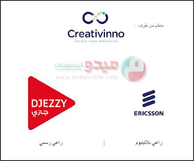 ALGERIA WEB AWARDS 2016 MIDOUINFO.COM