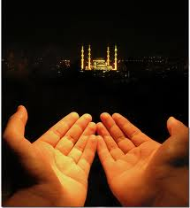 hastaya sifa duası