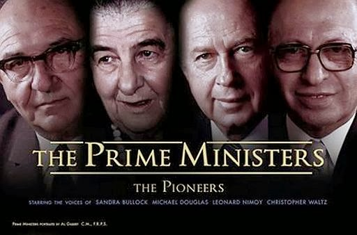 Critics At A Zionist Love Letter The Prime Ministers The