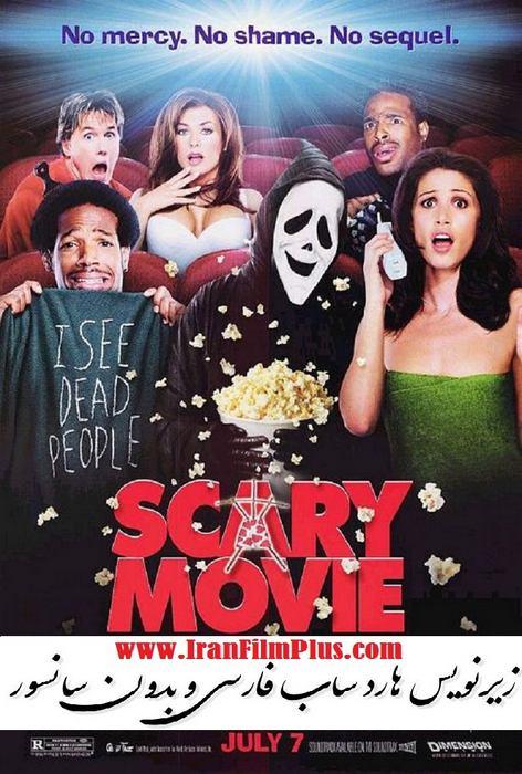 دانلود فیلم ترسناک 1 (2000) Scary Movie 1
