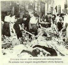 8cb0963ad20 6830/1964 Πράξεως της Μεγάλης Τουρκικής Εθνοσυνελεύσεως επιτράπηκαν  εκτεταμένες αναγκαστικές απαλλοτριώσεις στην Ίμβρο και εξουσιοδοτήθηκε ο  ειρηνοδίκης να ...