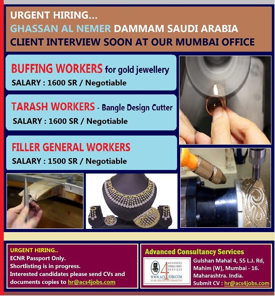 Hiring for Ghassan al Nemer in Damma Saudi Arabia