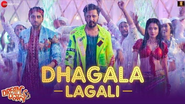 Dhagala Lagali Lyrics - Dream Girl | Meet Bros, Mika Singh, Jyotica Tangri