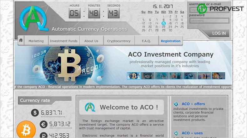 Automatic Currency Operations обзор и отзывы HYIP-проекта