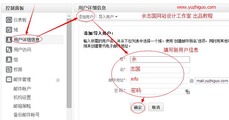 BLACK PAPER XYZ: How to zoho domain mail and namesilo