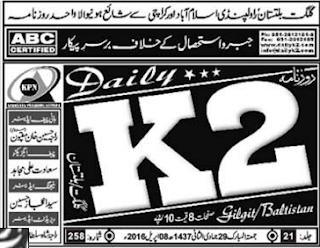 K2 Newspaper