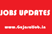 Latest Government Bharti / Jobs / Vacancy / Recruitment 2017 @ Gujarat