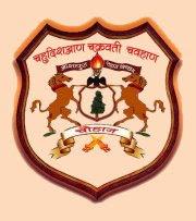 chauhan-logo