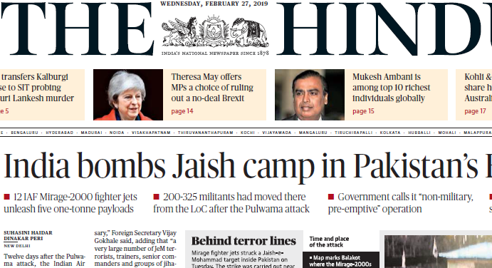 The Hindu ePaper Download 27th February 2019