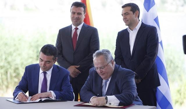 Συμφωνία των Πρεσπών: Νομική εμπλοκή για την εισαγωγή της στη Βουλή